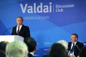 Putin-Valdai-Speech-1410