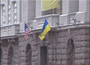 US flag on SBU building in Kiev